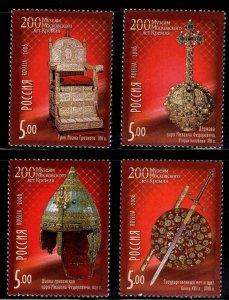 Russia Scott 6950-6353 MNH** Kremlin Museums antiquities' set