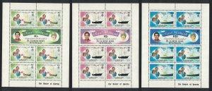ZES Seychelles Charles and Diana Royal Wedding 6v Sheetlets SG#23-28