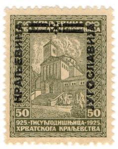 (I.B) Croatia Cinderella : Anniversary Overprint 50L