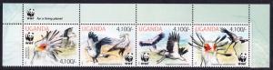 Uganda WWF Secretarybird Top strip of 4v with WWF Logo