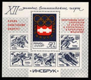 Russia Olympic Games 1976 Scott 4416 MNH** Overprinted sheet