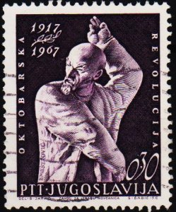 Yugoslavia. 1967 30p S.G.1301 Fine Used