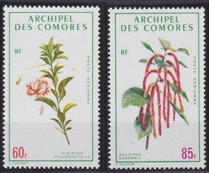 Comoro Island C37-C38 MNH (1971)