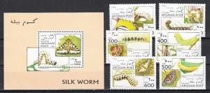 Afghanistan, 1996 Cinderella issue. Silkworms & Moths set & s/sheet.