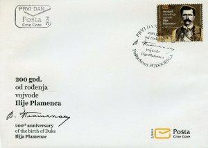 Montenegro 2021 FDC People Stamps Duke Ilija Plamenac 200th Birth Anniv 1v Set