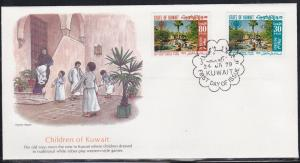 Kuwait # 776-777, Int'l Year of the Child, First Day Cover