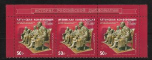 Russia 2020,Yalta Conference 1945,Stalin,Roosevelt,Churchil, Top Strip,VF MNH**