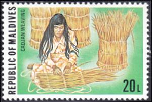 Maldive Islands # 712 mnh ~ 20 l Occupations - Cadjan Weaving