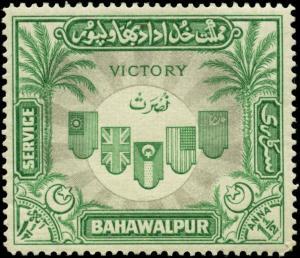 Pakistan, Bahawalpur Scott #O16 Mint