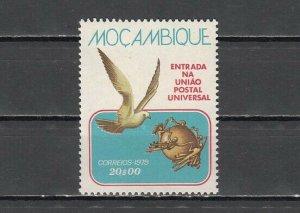 Mozambique, Scott cat. 613. U.P.U. Membership issue.