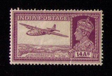 India Sc #161a MLH Cat.$15.00
