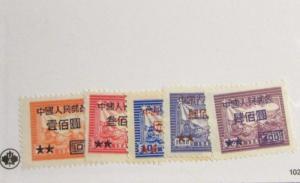 China Scott #77 78 79 80 81  set ** MH locomotive postage stamps fine + 102 card