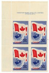 Canada - 1967 Centennial of Confederation P. Blks mint