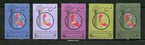 SAUDI ARABIA SCOTT# 388-392 MINT NEVER HINGED AS SHOWN