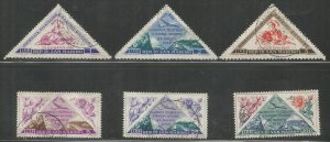 SAN MARINO  C82-C87  USED,  RICCIONE PHIL. EXHIB., AUG 25, 1952