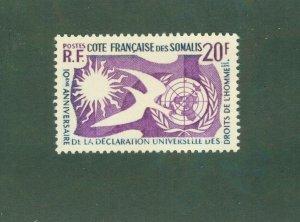 FRENCH SOMALIA 274 (7) MNH CV$ 3.50 BIN$ 1.75
