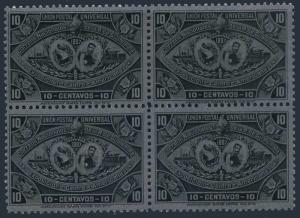 Guatemala 63,MNH dry gum block/4. National Arms,President Reyna Barrios,1897.