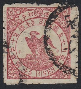 JAPAN  An old forgery of a classic stamp - .................................H760