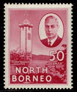 NORTH BORNEO GVI SG366, 50c rose-carmine, M MINT.