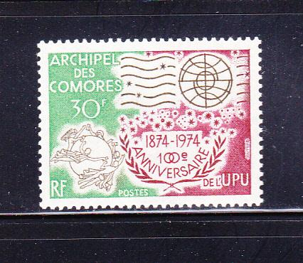 Comoro Islands 122 Set MNH UPU