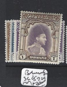PAKISTAN BAHAWALPUR (P2004B)  SG  25-7, 29  MOG