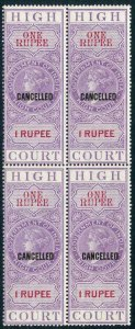 India 1R High Court Stamp Opt CANCELLED BF44 U/M BLOCK Colour Standard