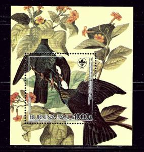 Burkina Faso 723 MNH 1985 Birds souvenir sheet