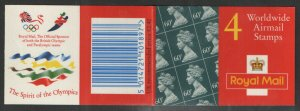 1996 GQ4 Barcode Booklet 4 x 60p Worldwide Airmail stamps - complete