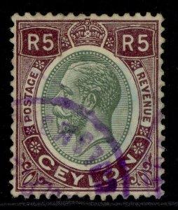 CEYLON GV SG365, 5r green & dull purple, USED. Cat £32.