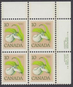 Canada - #711 Lady's Slipper Plate Block #2 - MNH