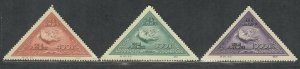 PR China SC#108-110R  C10 World Peace Dove (1951) NGAI