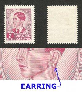 KINGDOM YUGOSLAVIA-MNG STAMP - PLATE ERROR - EARRING - KING PETAR II - 1939.