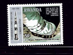 Rwanda 955 MH 1979 issue