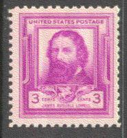 866 Just Clears MNH BA0066