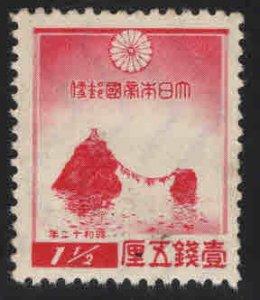 JAPAN Scott 234  MH* Wedding Rocks 1936 stamp