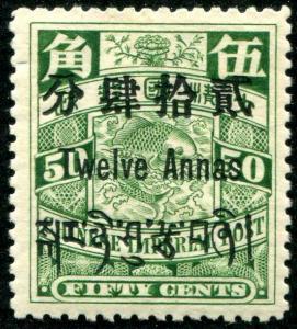 HERRICKSTAMP CHINA-TIBET Sc.# 8 Mint Hinged Scott Retail $125.00