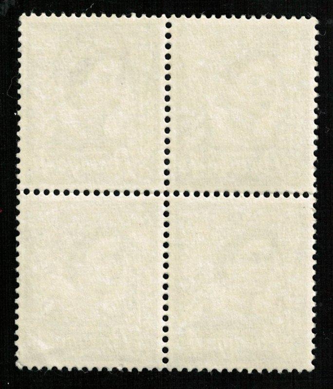 Queen Elizabeth II, 4D, Plate Block (T-5679)