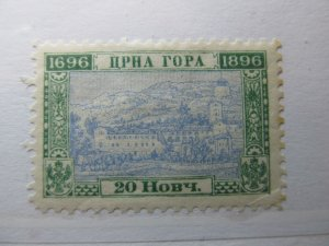 Montenegro 1896 20n Perf 10½ Fine MH* A5P16F289