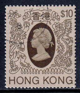 Hong Kong - Scott #401 - Used - SCV $5.00