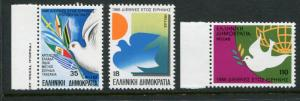 Greece #1575-7 MNH
