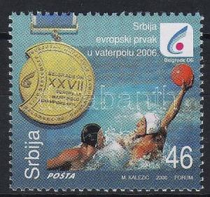 Serbia stamp Serbia wins in the European cup of the water polo MNH 2006 WS24223