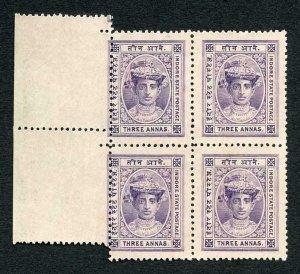 Indore SG13 1904 3a Violet Marginal Block of Four (no gum) Cat 180+++