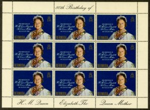 BERMUDA  Sc#401 1980 Queen Mother's 80th Birthday M/S of 9 Cplt Set OG Mint NH