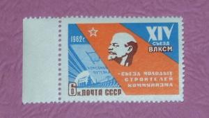 Russia - 2577, MNH - Lenin, SCV - $0.35