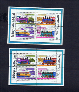 ISRAEL 1977 RAILWAYS M/SHEETS