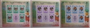Dominica 1981 Royal Wedding of Prince Charles & Lady Diana Spencer 3 MNH MS