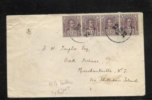 SARAWAK (P0110B)   1922  COVER 3C STRIP OF 4 TO PHILLIPINES LABUAN TRANSIT B/S