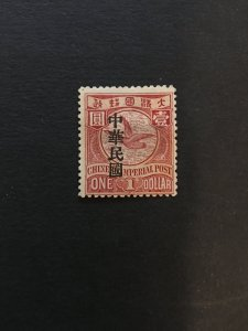 china imperial stamp, MLH, goose, ROC overprint, rare, list#217