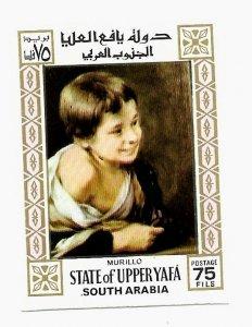 Upper Yafa 1967 - MNH - Michel #84 *