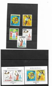 Senegal 1980 Olympics u/mint